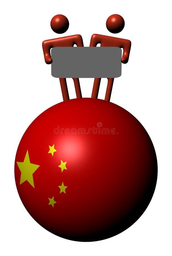 Leuteholdingzeichen auf chinesischer Markierungsfahnenkugel lizenzfreie abbildung