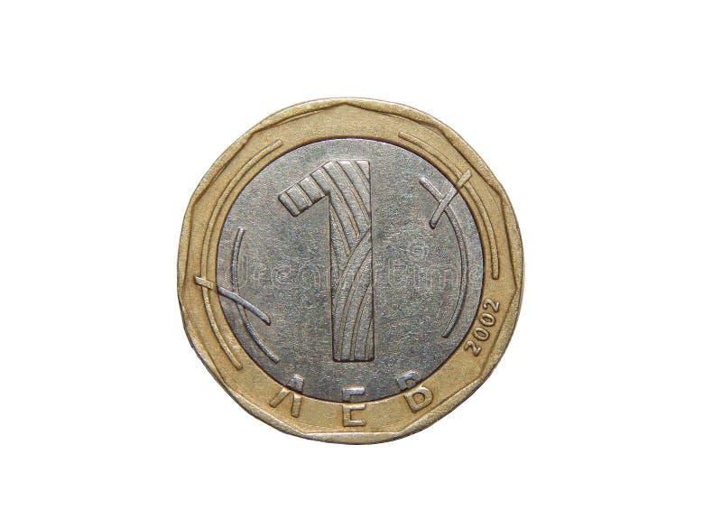 Lev Bulgarie de la pièce de monnaie 1 photo libre de droits