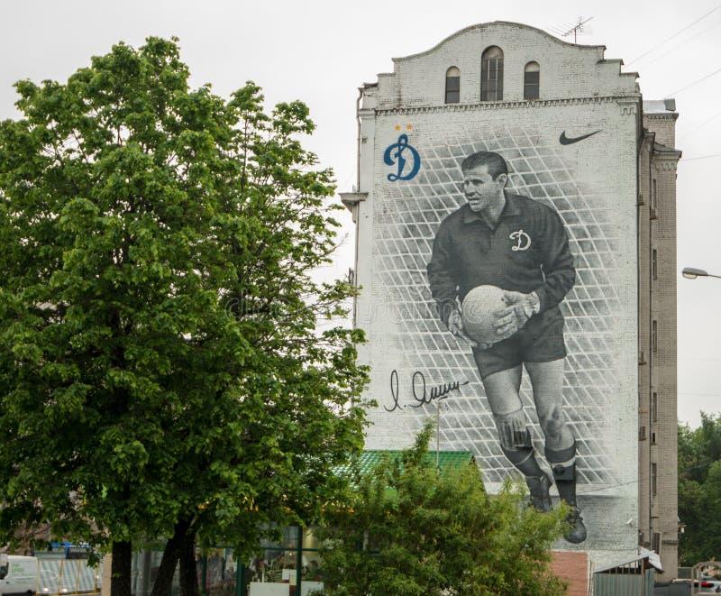 Lev Yashin Dynamo Moscow Goal-Bewaarder stock foto
