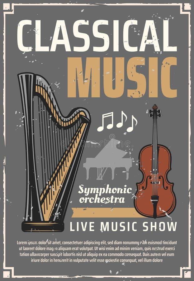 Levande show för klassisk musik, musikinstrument vektor illustrationer