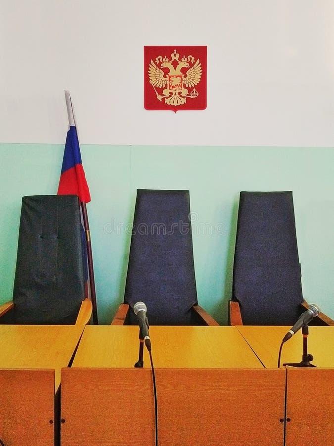 Levez-vous ! Cour en Russie, le plus humanitaire photographie stock libre de droits
