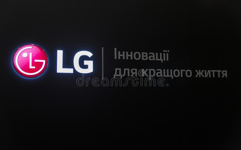 LG logo booth during CEE 2019 in Kyiv, Ukraine royalty free stock images