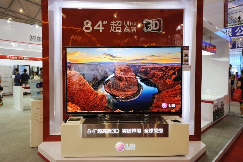 Download Lg pawilon zdjęcie stock editorial. Obraz złożonej z chińczyk - 26854528