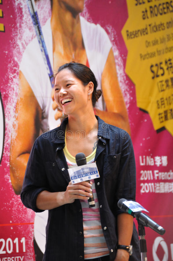 Li Na royalty free stock photos