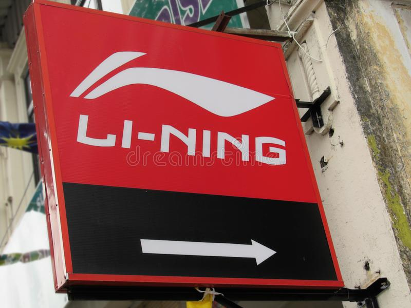 Li-Ning Sports Shop Sign. Li-Ning Sports of China shop sign outside a sport shop in Ipoh, Malaysia royalty free stock photos
