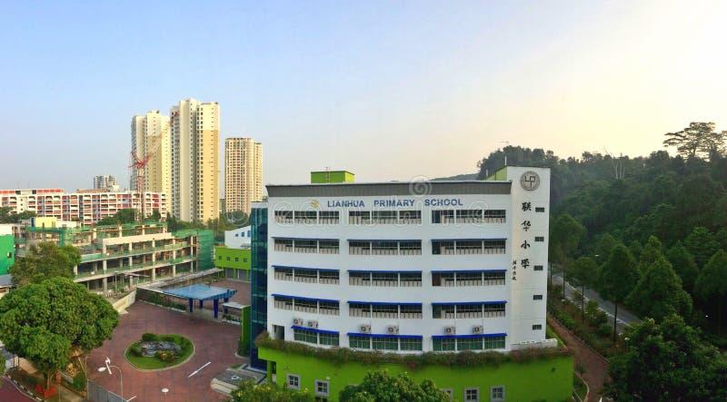 Lianhua szkoła podstawowa fotografia royalty free