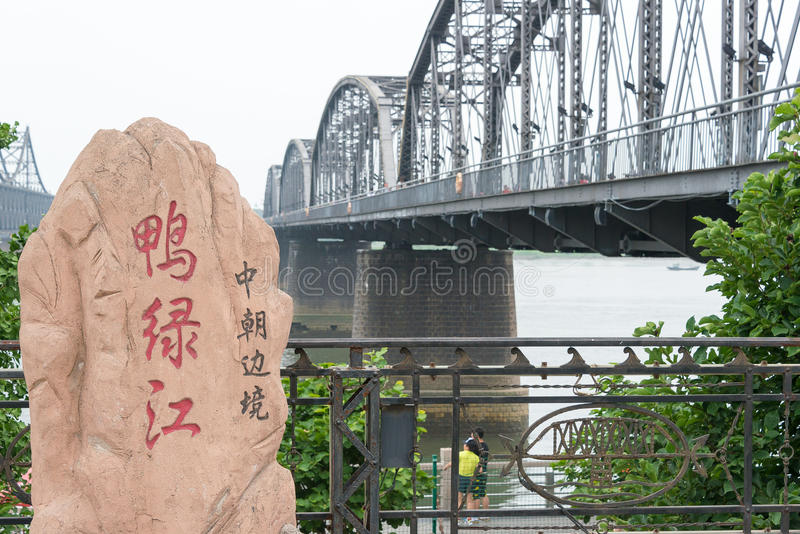 LIAONING, CHINE - 28 juillet 2015 : Monument de frontière chez le fleuve Yalu Sho photos stock