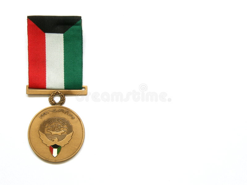 Liberation of kuwait stock image