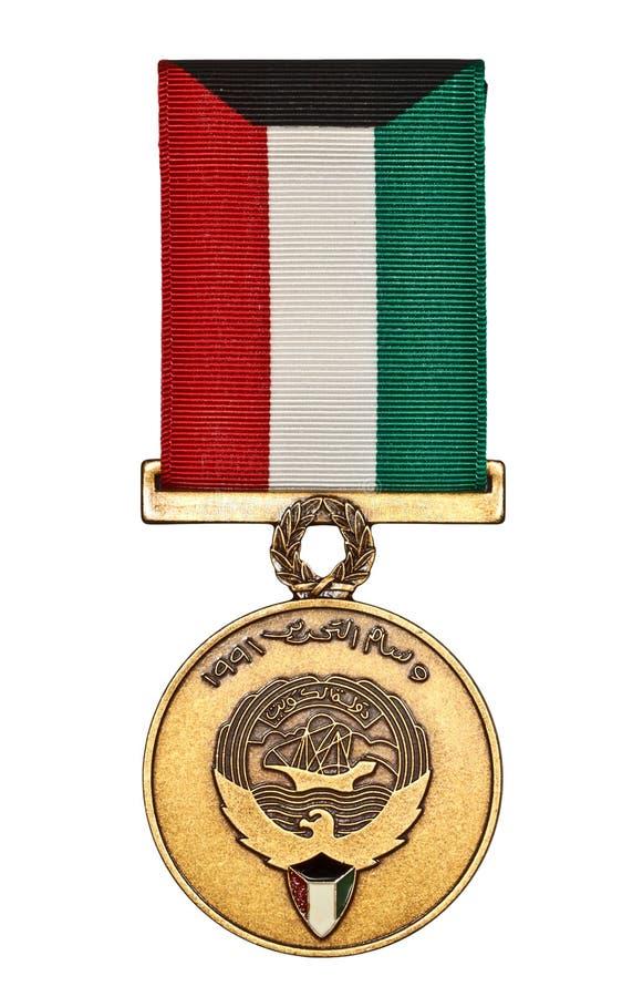 Libertação da medalha de Kuwait foto de stock