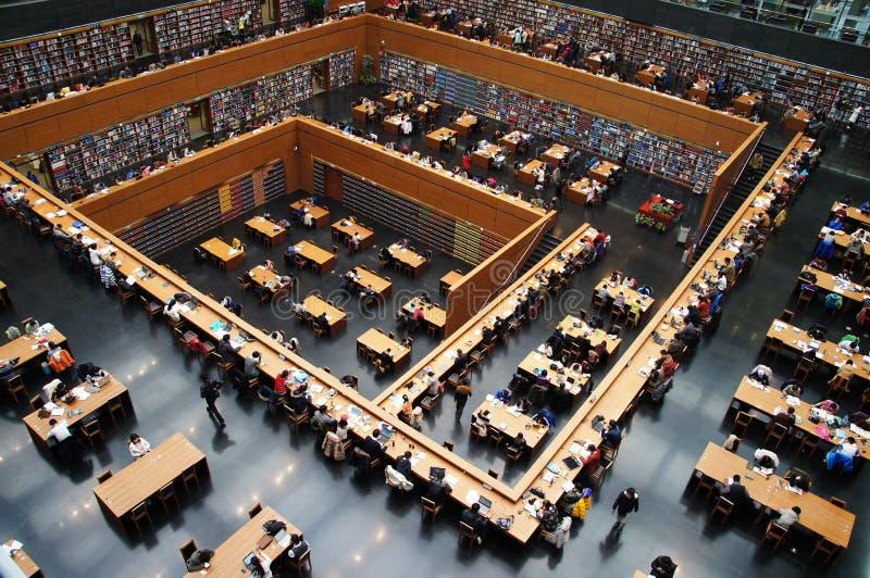 Library royalty free stock photo