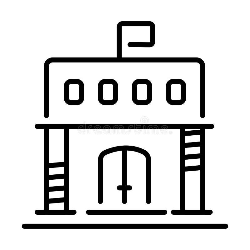 Library building icon. Vector illustration stock illustration