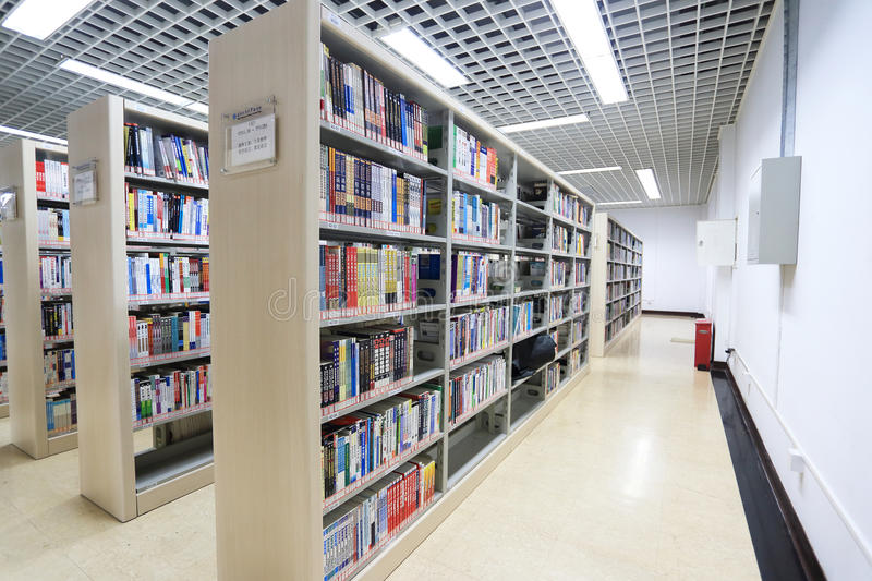 Library royalty free stock image