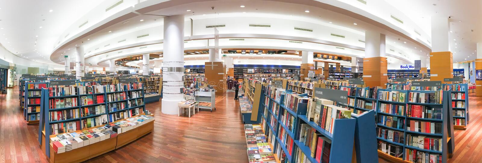 Library of Mall of emirates stock photography