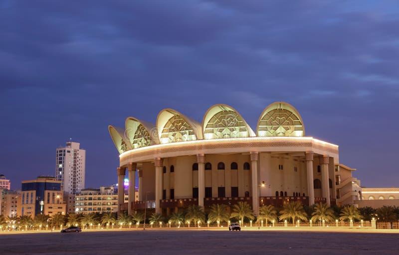 Library in Manama, Bahrain. Shaikh Isa National Library in Manama, Bahrain, Middle East royalty free stock image