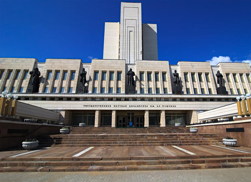 Download Library Named After Pushkin. Royalty Free Stock Photos - Image: 20598678
