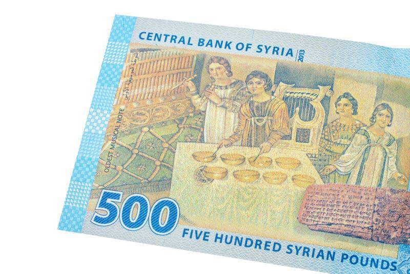 500 libras sirias de bancnote fotos de archivo