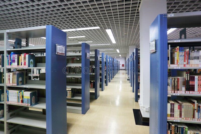 libreria immagini stock