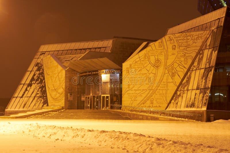Libreria nazionale del Belarus. immagini stock