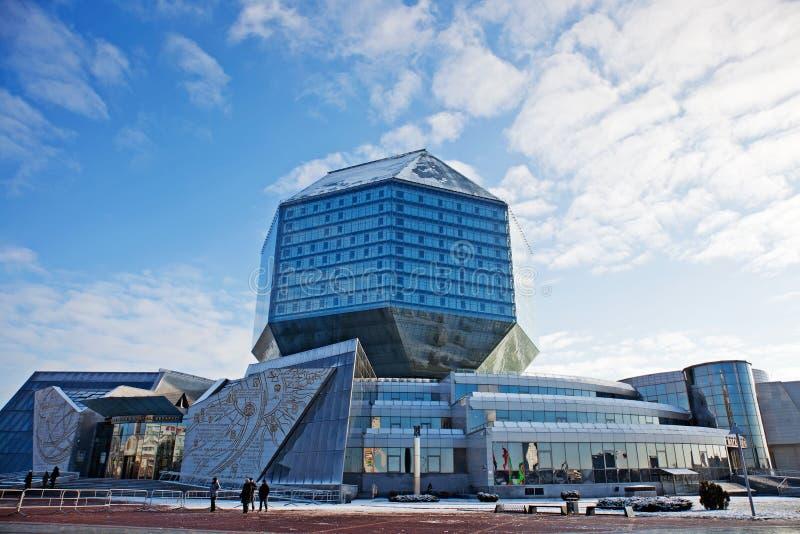 Libreria nazionale del Belarus fotografie stock libere da diritti