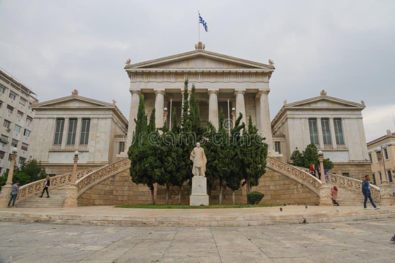 Libreria nazionale della Grecia immagine stock