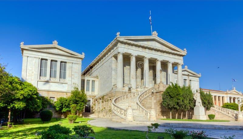 Libreria nazionale della Grecia, Atene fotografia stock libera da diritti