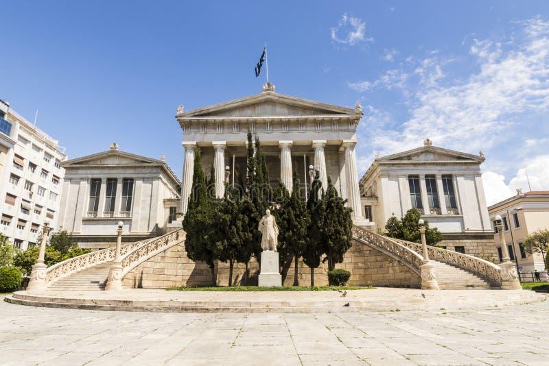 Libreria nazionale della Grecia fotografie stock libere da diritti