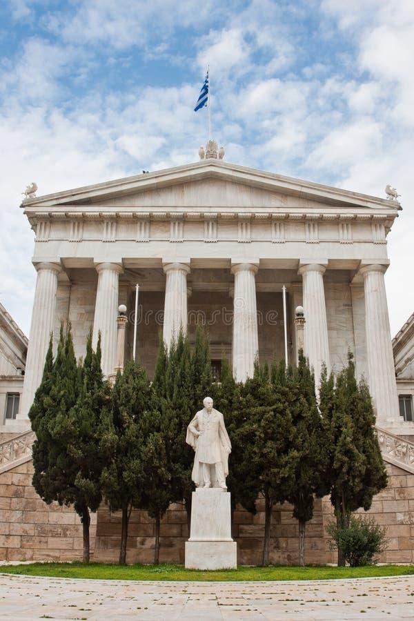 Libreria nazionale di Atene fotografia stock libera da diritti