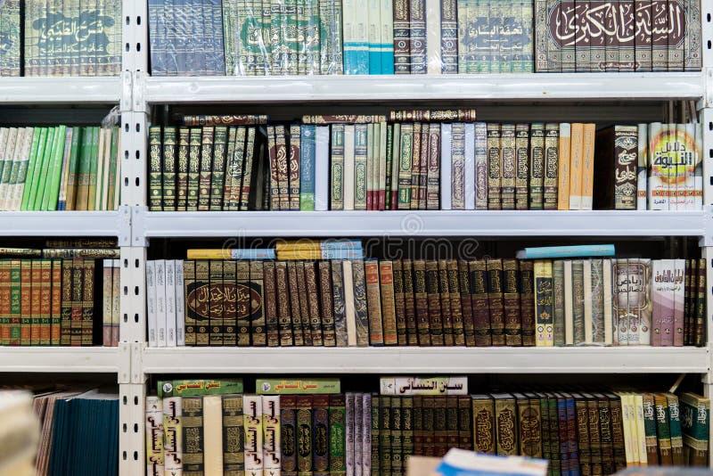 Libri islamici delle leggi dello syariah, della fede e del problema di leggi fotografia stock libera da diritti