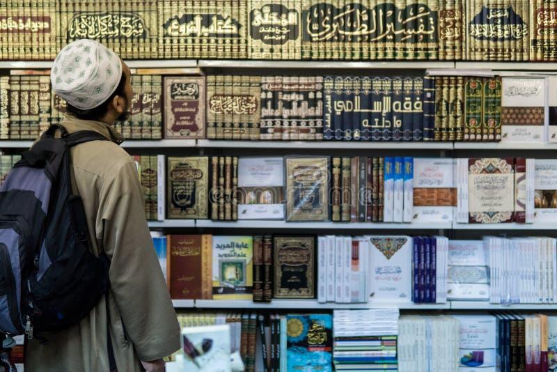 Libri islamici delle leggi dello syariah, della fede e del problema di leggi immagini stock libere da diritti