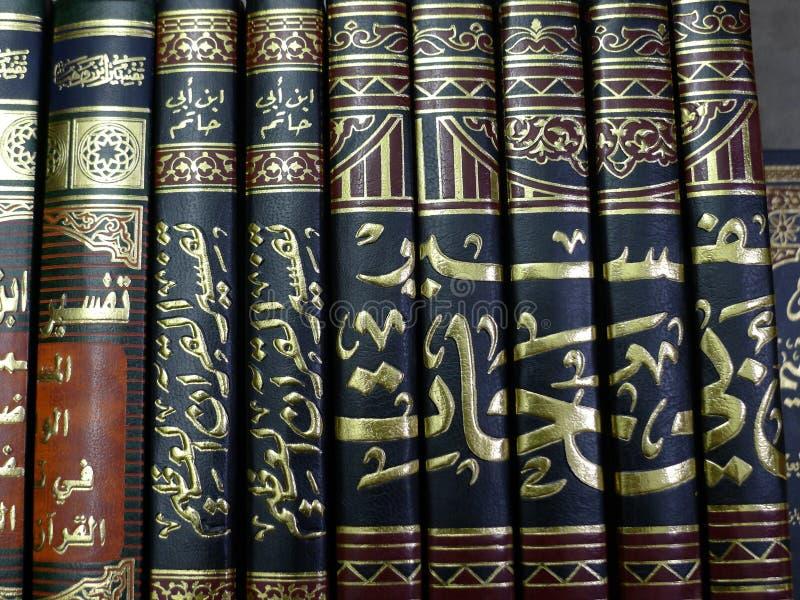 Libri sacri islamici immagini stock libere da diritti