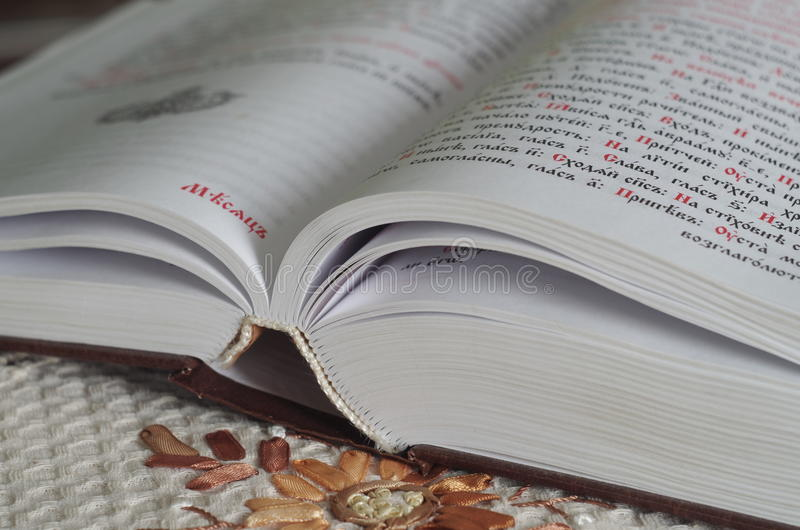Libro de Christian Typicon imagen de archivo libre de regalías