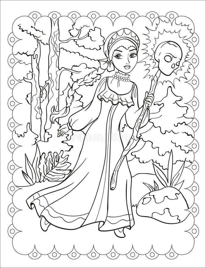 Libro de colorear de la muchacha hermosa en el bosque ilustración del vector