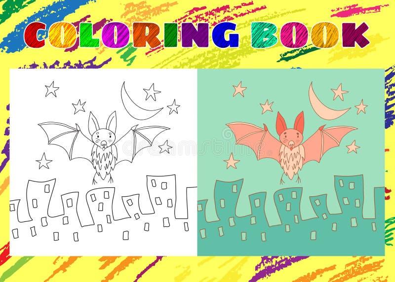 Libro de colorear para los niños Pequeño incompleto el palo ilustración del vector