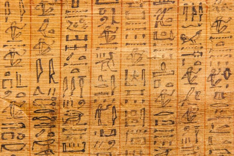 Libro de los muertos imagenes de archivo