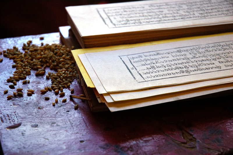 Libro de rezo tibetano fotografía de archivo