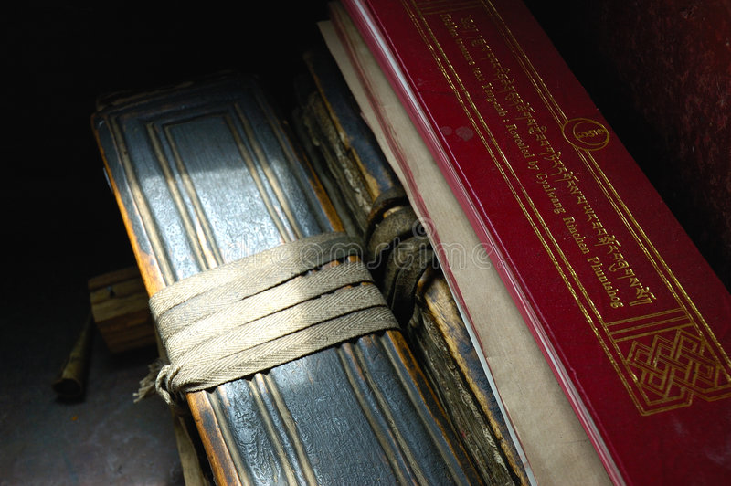 Libro de rezo tibetano fotos de archivo libres de regalías