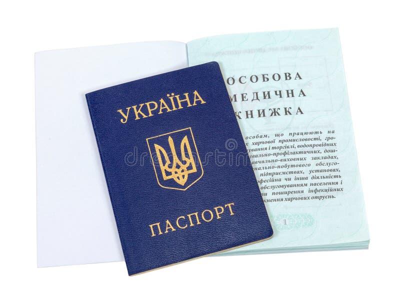 Libro e passaporto sanitari ucraini fotografia stock