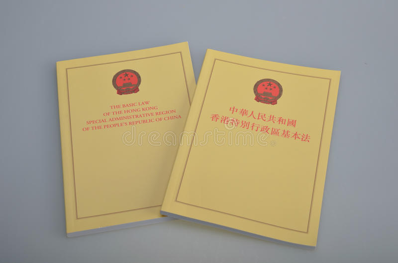 Libro Hong-Kong de la ley orgánica foto de archivo libre de regalías