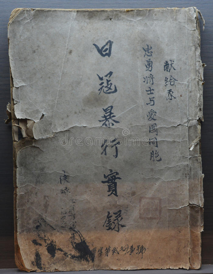 Libros acerca de agresores japoneses fotografía de archivo libre de regalías