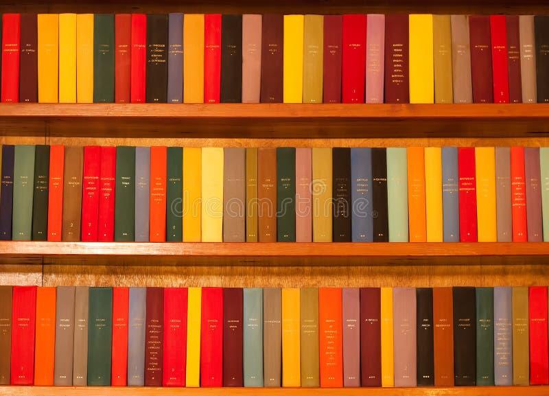 Libros multicolores fotografía de archivo