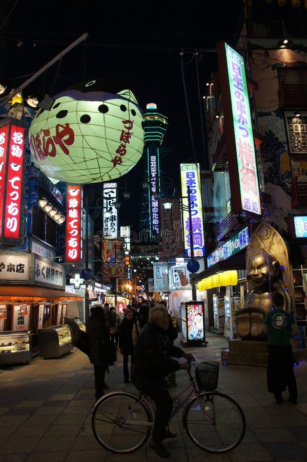 Lichten in Osaka royalty-vrije stock fotografie