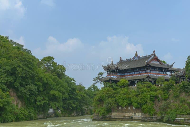 Lidui建筑学风景 库存照片