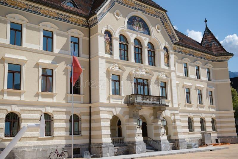 Liechtenstein Krajowi archiwa, Vaduz, Liechtenstein zdjęcia stock