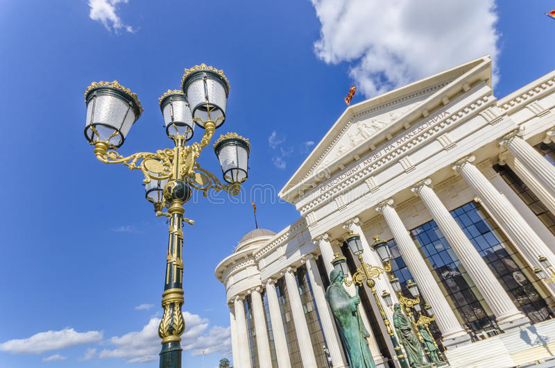 Light post in front of Macedonian archaeological museum stock images