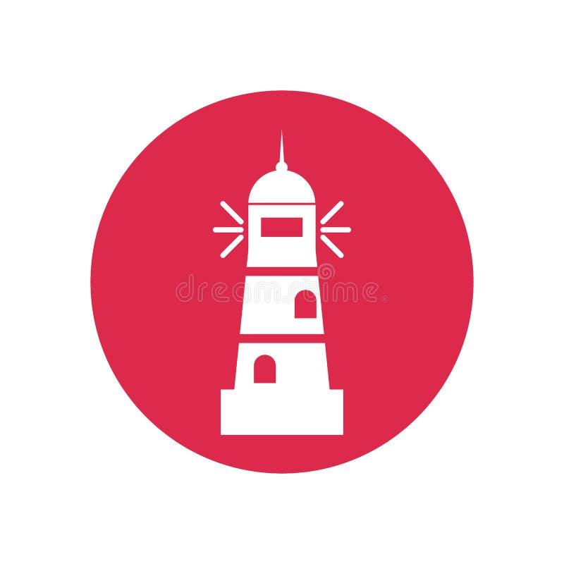 Lighthouse icon flat design vector illustration