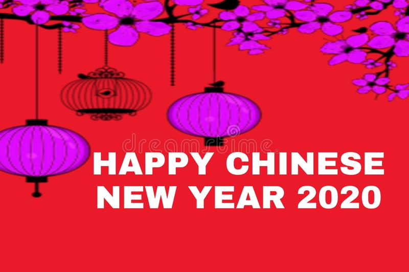 Lights background of happy chinese new year 2020 royalty free stock photography