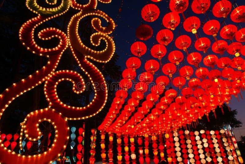 Lights lantern stock images