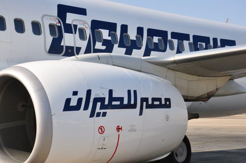 Ligne aérienne d'air de l'Egypte image stock