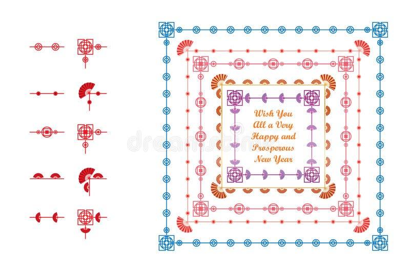 Ligne chinoise style de brosse de modèle de nouvelle année de cadre illustration stock