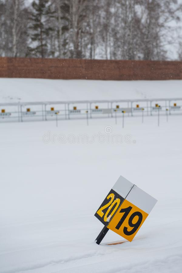 Ligne de mise à feu de biathlon images stock